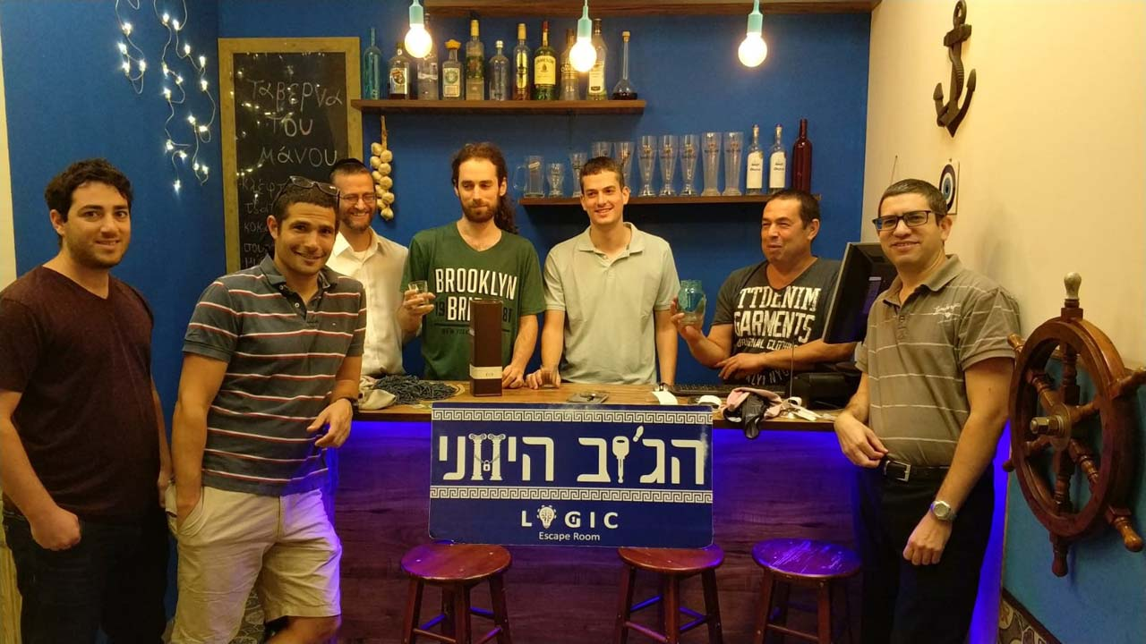 גיבוש צוות עובדים מאינטל חיפה בג'וב היווני