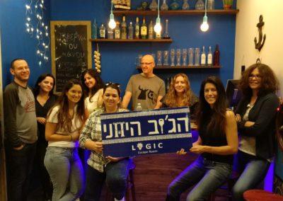 הלשכה המשפטית מתארחת אצלנו בג'וב היווני בחיפה