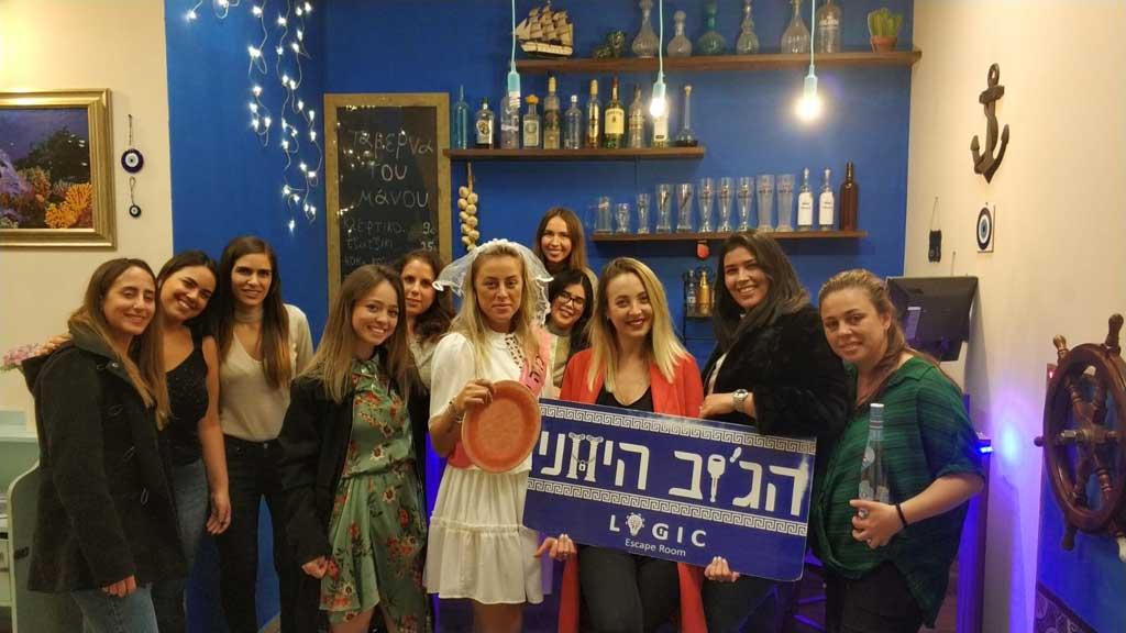 מסיבת רווקות בחיפה הג'וב היווני