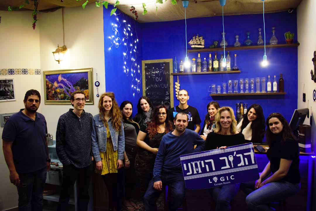זיביטק מתארחים בג'וב היווני ליום גיבוש בחיפה