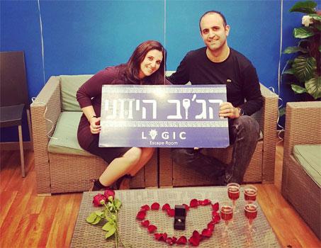 הצעת נישואין בג'וב היווני בחיפה