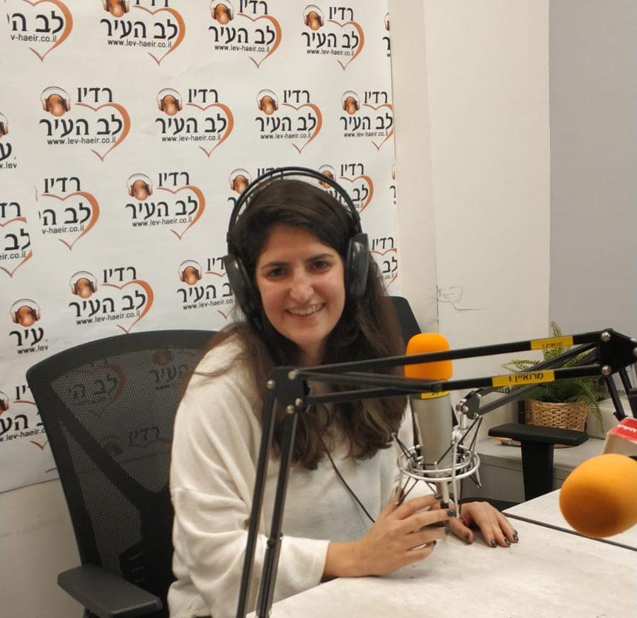 רדיו לב העיר- ראיון עם הג'וב היווני